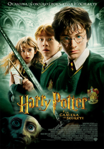 100x140 data ¥ Harry Potter2
